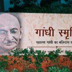 tour histórico y cultural nueva delhi