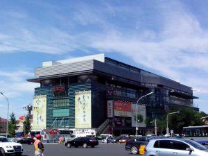recorrido por el mercado pek�n