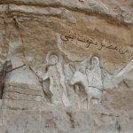 explorez les églises dans caire