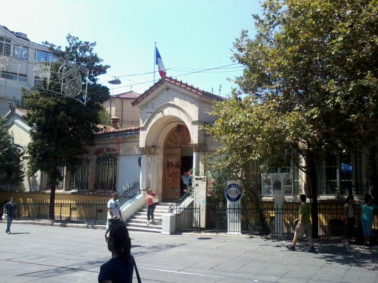 istanbul french cultural institute istanbul