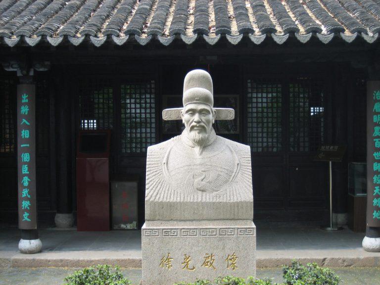la historia detr�s de shanghai