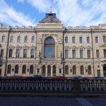 GUIDE-St. Petersburg-210044