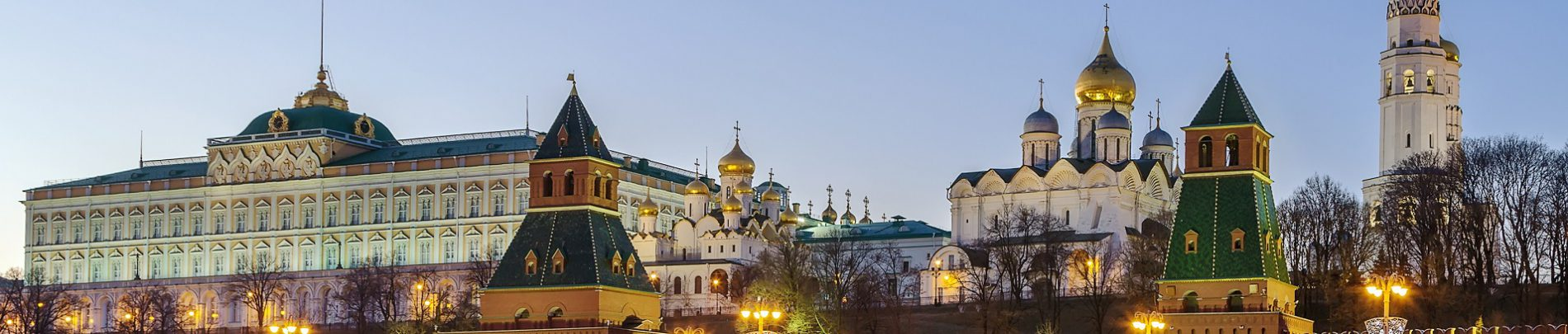 Transfer Moscow-Domodedovo – Marriott Royal Aurora Hotel
