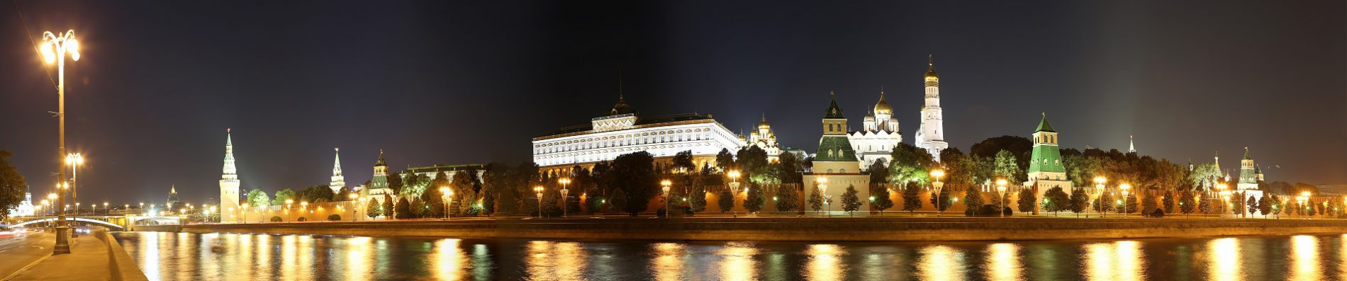 Transfer Moscow-Domodedovo – Peter I Hotel