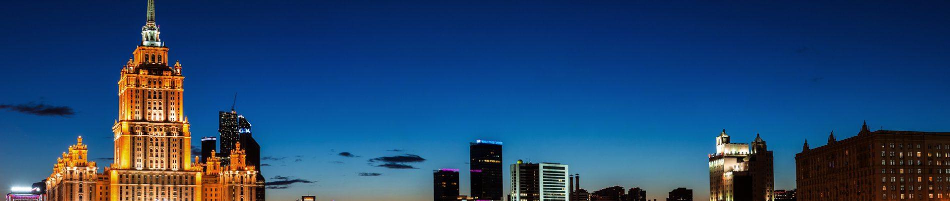 Transfer Moscow-Domodedovo – Atlanta Sheremetyevo Hotel
