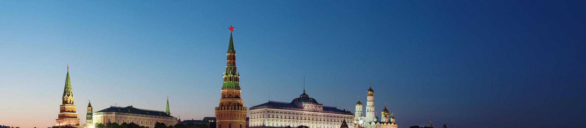 Transfer Moscow-Domodedovo – Lotte Hotel