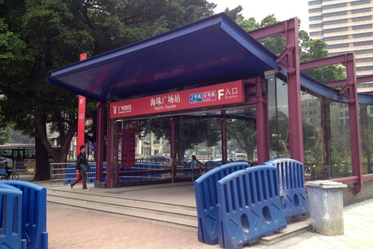 haizhu square   guangzhou