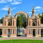 FIFA World Cup Russia 2018. Tsaritsyno Park - Moscow