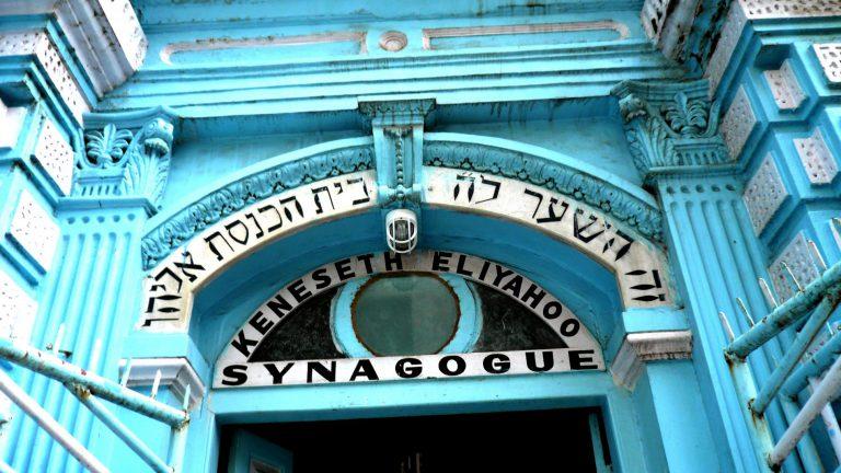 knneseth eliyajoo synagogue  bombay