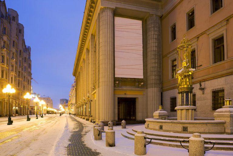 vakhtangov theatre   moscou