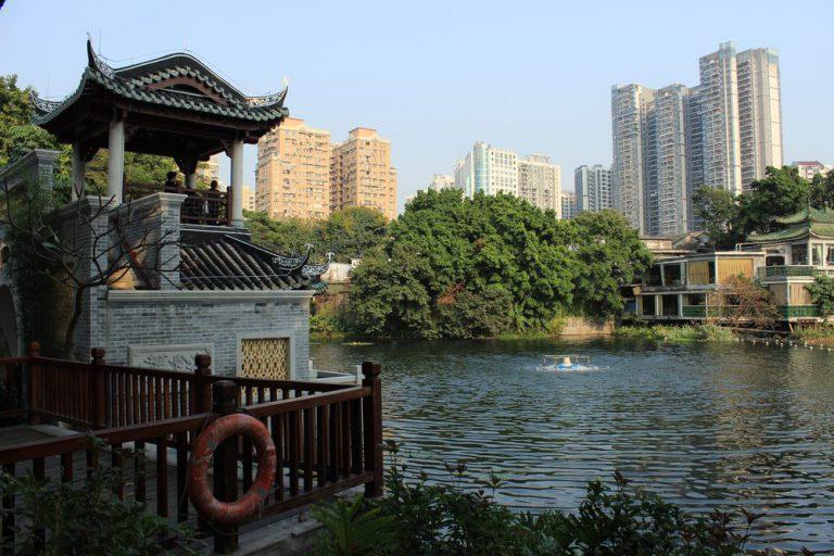 yuexiu park   guangzhou