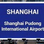 airport-shanghai-pudong