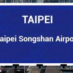 airport-taipei-songshan