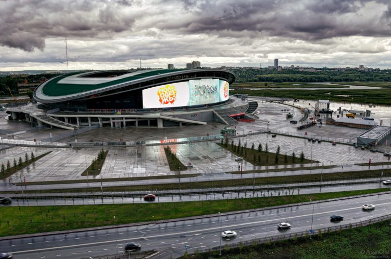 FIFA World Cup Russia 2018. Arena Rubin Stadium  - Kazan