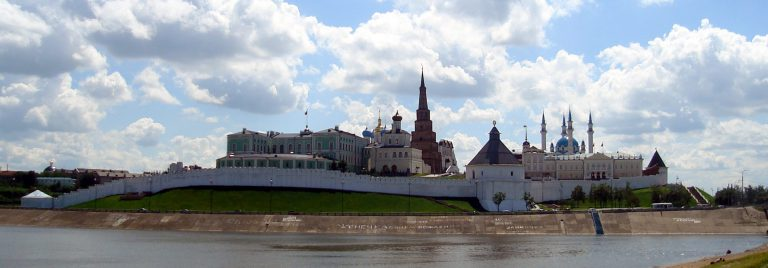 FIFA World Cup Russia 2018. Kremlin Panoramic  - Kazan