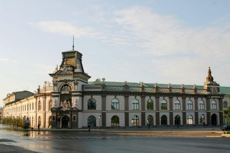 FIFA World Cup Russia 2018. National Museum Republic Tatarstan  - Kazan