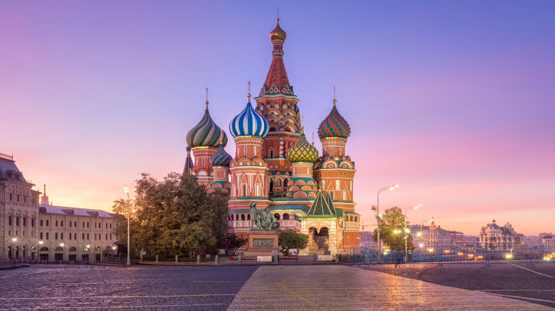 Servicio de traslado durante el Copa del Mundo en Moscú desde Vnukovo Aeropuerto Internacional hasta Courtyard by Marriott Moscú City Centre y viceversa.