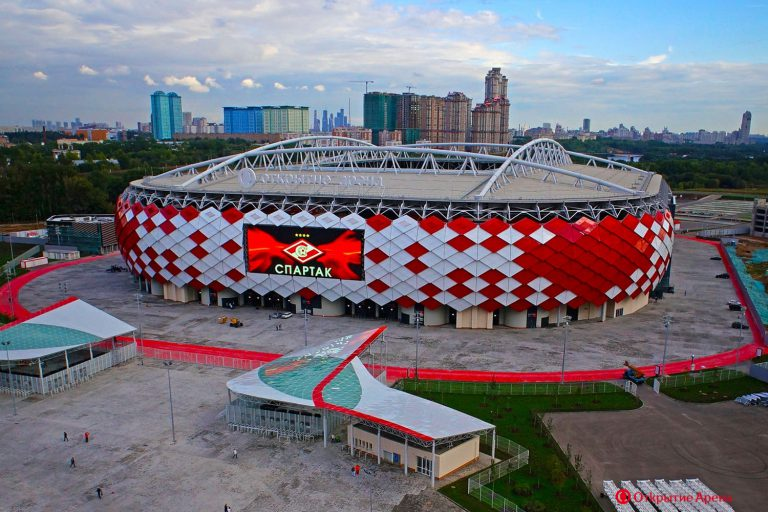 FIFA World Cup Russia 2018. Spartak Stadium - Moscow