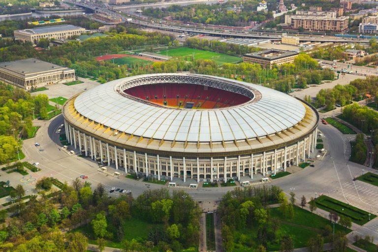 FIFA World Cup Russia 2018. Luzhniki Stadium - Moscow