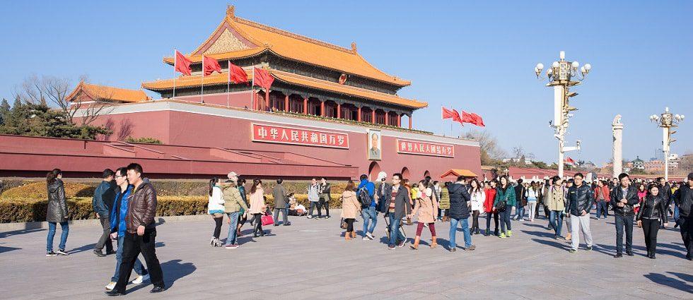Timo casa de té Pekín
